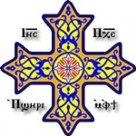 "A Coptic Orthodox Cross. The Coptic  letters read an abbreviated form  of ""Jesus Christ the Son of God."""